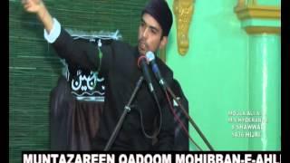 Reply to Br  Imran by MAOLANA SYED HYDER RAZA RAZVI SAHAB QIBLA