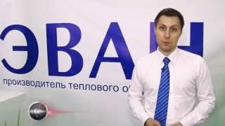 видео Котел электрический ЭВАН EXPERT 27