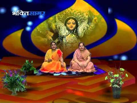 Shri Durga Mata di Bhajan - Hey Siha Vahini Ma Bhawani