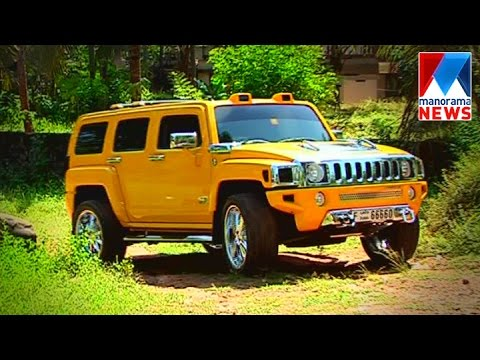 Hummer | Fast track | Manorama News