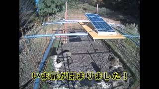 愛媛県松山市に本社を置く株式会社パルソフトウェアサービス開発による...