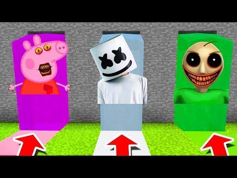 Minecraft PE : DO NOT CHOOSE THE WRONG WATERFALL! (Peppa Pig, Marshmello & Nightmare Baldi)