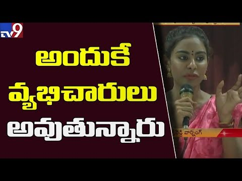 Sri Reddy || As prostitution is banned, where do Telugu artists go? - TV9