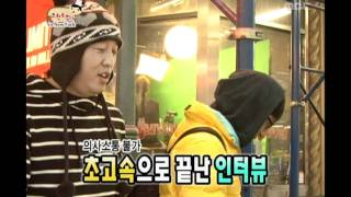 Repeat youtube video Infinite Challenge, Parasitic Houseguest(3), #09, 식객(3) 20091121