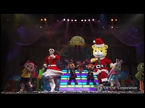 映画『クリスマスコンサート2010 しまじろう』予告編