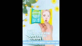 올리브영 | 클렌징 티…