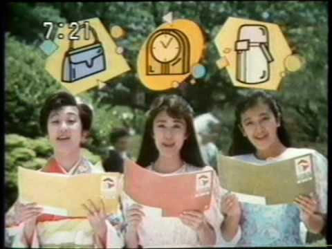 '79-92 酒井和歌子CM集