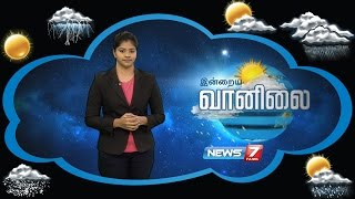 Weather Forecast | 22-09-2016 | News7 Tamil