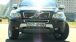 Тест-драйв Volvo XC90 R-design