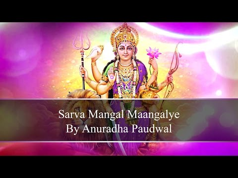 Sarva Mangal Mangalya By Anuradha Paudwal