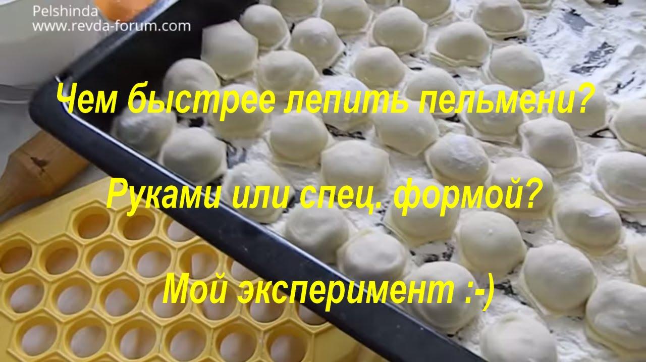 Чебуреки дома рецепт с фото