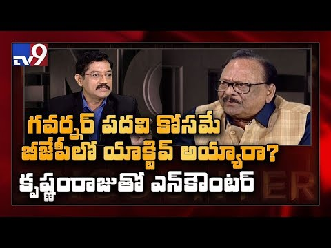 BJP leader Krishnam Raju in Encounter with Murali Krishna  - TV9