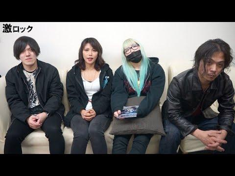 女性ツイン・ヴォーカル擁するメタルコア・バンド FAKE ISLAND、1stフル・アルバム『Cell Division』リリース!―激ロック 動画メッセージ