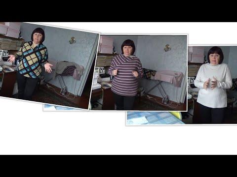 #пошивтрикотажа пуловер из вязаного шерстяного трикотажа,водолазка из лапши,пуловер из п\ш трикотажа