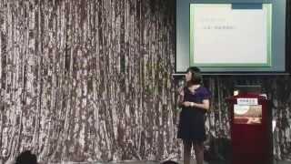 卓越教學系列III-「卓越家長也通識」講座Part 1