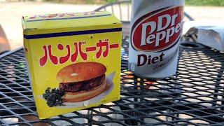 Hot Food Vending Machine in Tokyo Japan | Hamburgers