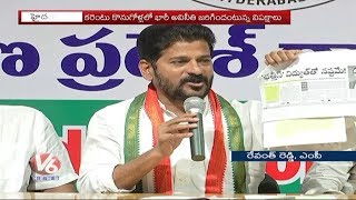 KCR Big Scam In Power Deal, Slams Opposition   TRS Leaders Cou…