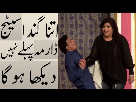 Pakistani Stage Dramas Most Funny Scenes | Seemi Khan Hot Scene on Stage Theatre 2018 thumbnail