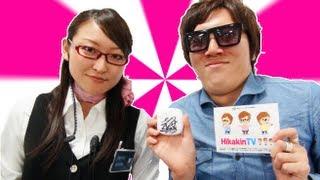 ヒカキンステッカー無料プレゼント!SoftBank×Hikakin! thumbnail