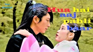 Hua Hain Aaj Pehli Baar FULL VIDEO | SANAM RE | korean mix