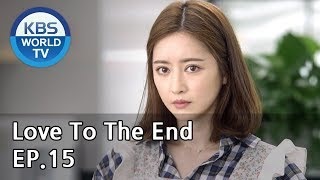 Love To The End | 끝까지 사랑