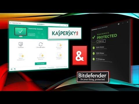 Тест Антивирус Kaspersky Free 2017 & Bitdefender Antivirus Free Edition 2017 (полная версия).