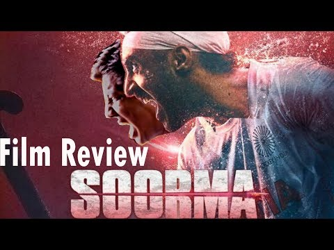 Soorma Movie review by Saahil Chandel   Diljit Dosanjh   Tapsee Pannu