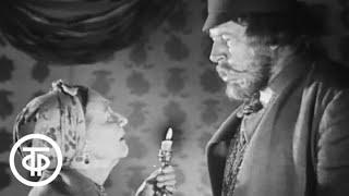 А.Островский. Свои люди - сочтемся. Серия 2 (1971)
