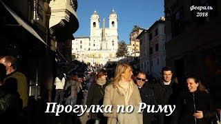 видео Собор святого Петра в Ватикане с уличным экскурсоводом