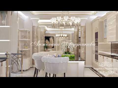 Роскошный дизайн интерьера от Анжелики Прудниковой.