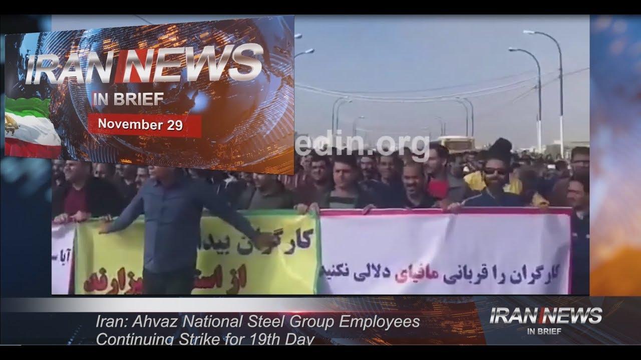 Iran news in brief, November 29, 2018