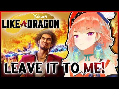 【Yakuza: Like a Dragon】I AM ICHIBAN ANEKI !! #kfp #キアライブ  #yakuzalikeadragon