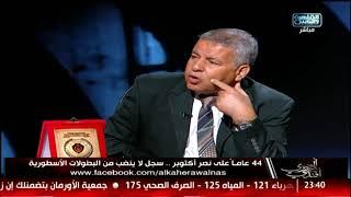 صائد الدبابات الرقيب إبراهيم السيد عبدالعال يروى كواليس وأسرار عن نصر أكتوبر المجيد