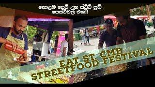 Eat Street COLOMBO - street food festival
