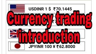 Forex basics in tamil