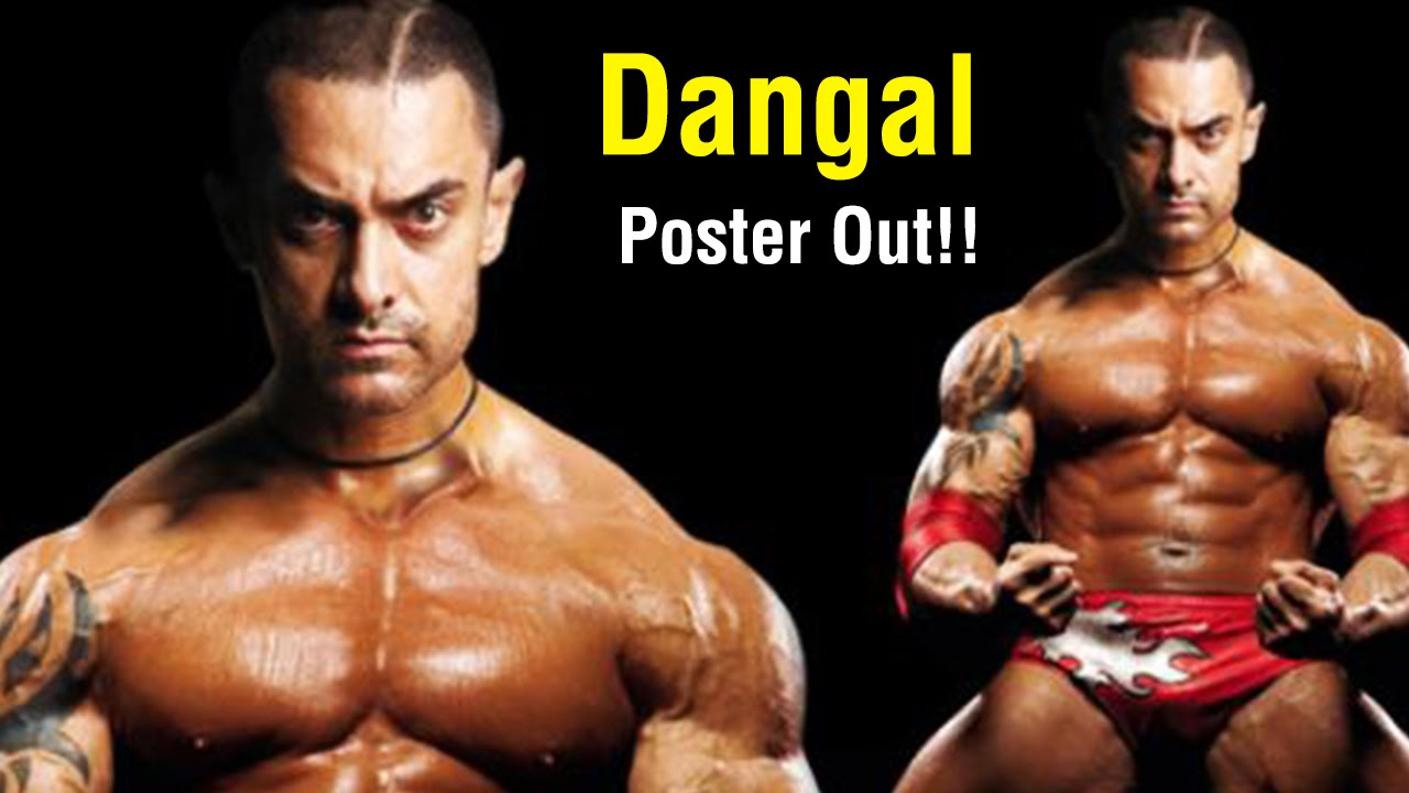 Aamir Khan Dangal Poster Out Bollywood Latest News Youtube
