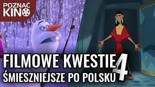 Filmowe kwestie które są śmieszniejsze w POLSKIEJ WERSJI cz. 4 | Poznać kino