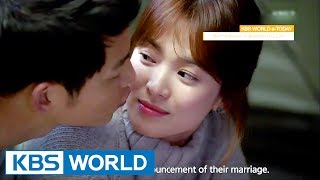 KBS WORLD e-TODAY : Behind Stories on Song Joongki-Song Hyekyo Couple [ENG/2017.07.06] thumbnail
