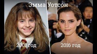 Как менялись | How to Change | Эмма Уотсон | Emma Watson | 2001 - 2016