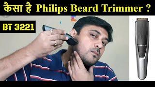 Philips Dura Power Beard Trimmer BT 3221 Trimming Test
