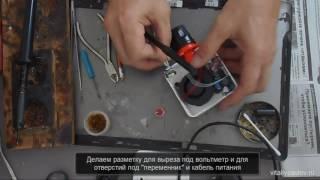 USB КОМПРЕССОР (ВЕНТИЛЯТОР) ДЛЯ ДЫМОГЕНЕРАТОРА.USB Fan Smoke generator