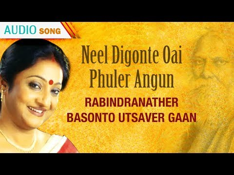 Neel Digonte Oai Phuler Angun | Indrani Sen | Rabindranather Basonto Utsaver Gaan