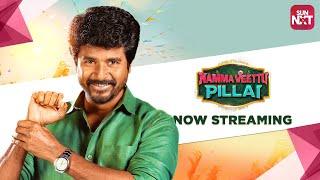 Namma Veettu Pillai | Tamil Movie 2019 | Full Movie on SunNXT | Sivakarthikeyan