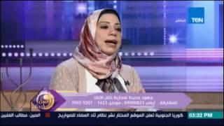 رباب عبده: الختان الفرعوني أشد قسوة .. وردًا على من يعتقد إنها من الدين: الرسول لم يختن بناته