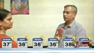 Explained: Reason for increase in rising temperature