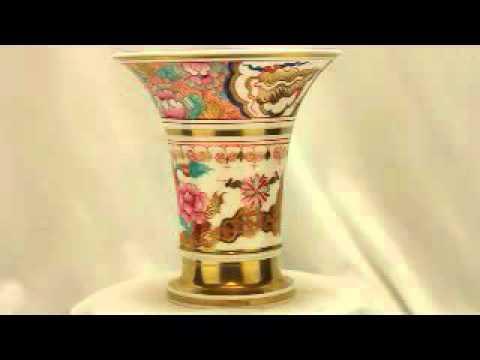 Spode Vase Pattern 868 Youtube