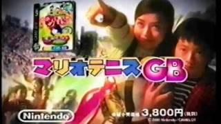 2000年11月1日発売 / 横山めぐみ.