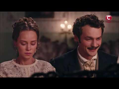 Катерина и Григорий - Сказка в моей жизни || Крепостная