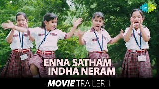 Enna Satham Indha Neram | Vizhiyal Pesum video song