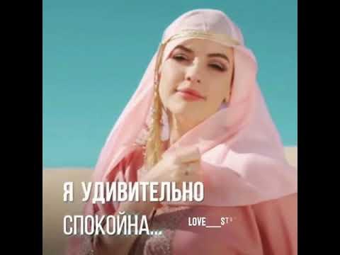 Красивый арабский песня и клип